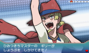 Mastro_Iperio_super_base_segreta_rubino_omega_zaffiro_alpha_screen_jp_3_pokemontimes-it