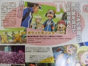 anticipazioni_pokemon_XY_ash_grotta_dei_riflessi_pokemontimes-it