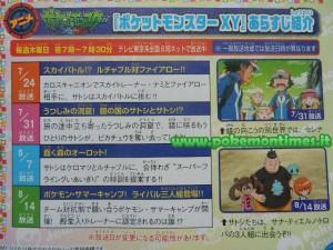 anticipazioni_pokemon_XY_episodio_grotta_dei_riflessi_campo_estivo_pokemontimes-it