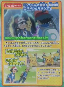 anticipazioni_pokemon_XY_episodio_grotta_dei_riflessi_pokemontimes-it