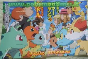 campo_estivo_lotta_a_3_serie_xy_pokemon_summer_guide_pokemontimes-it