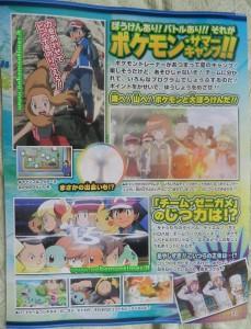 campo_estivo_serie_xy_team_avventure_pokemon_summer_guide_pokemontimes-it