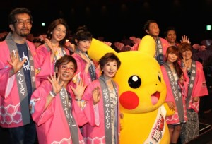 cast_film_pokemon_diancie_e_il_bozzolo_della_distruzione_pokemontimes-it
