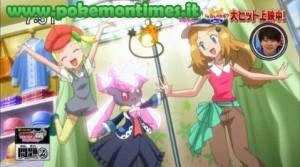 clem_diancie_serena_abbigliamenti_film17_pokemontimes-it
