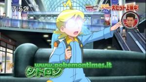 dispositivo_lem_film17_screen01_pokemontimes-it