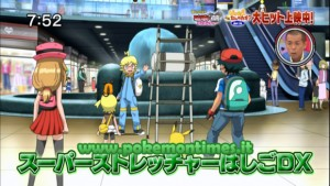 dispositivo_lem_film17_screen04_pokemontimes-it