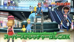 dispositivo_lem_film17_screen05_pokemontimes-it