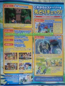 prossimi_episodi_serie_xy_campo_estivo_grotta_riflessi_trevenant_pokemon_summer_guide_pokemontimes-it