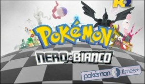 Nero e Bianco (Black & White) (versione tv)