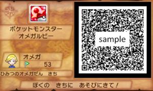 super_base_segreta_rubino_omega_zaffiro_alpha_QR_code_pokemontimes-it