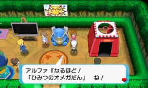 super_base_segreta_rubino_omega_zaffiro_alpha_screen_jp_11_pokemontimes-it