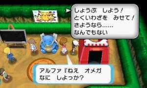super_base_segreta_rubino_omega_zaffiro_alpha_screen_jp_12_pokemontimes-it