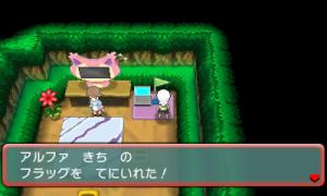 super_base_segreta_rubino_omega_zaffiro_alpha_screen_jp_13_pokemontimes-it