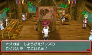 super_base_segreta_rubino_omega_zaffiro_alpha_screen_jp_15_pokemontimes-it