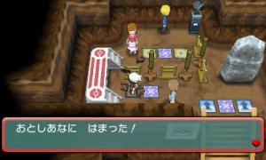 super_base_segreta_rubino_omega_zaffiro_alpha_screen_jp_17_pokemontimes-it