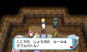 super_base_segreta_rubino_omega_zaffiro_alpha_screen_jp_18_pokemontimes-it