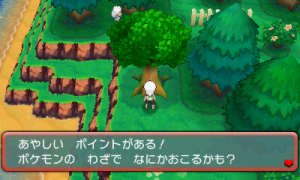 super_base_segreta_rubino_omega_zaffiro_alpha_screen_jp_1_pokemontimes-it