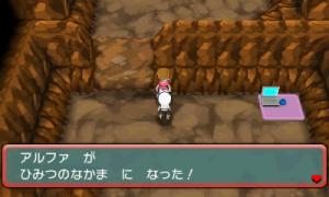 super_base_segreta_rubino_omega_zaffiro_alpha_screen_jp_9_pokemontimes-it