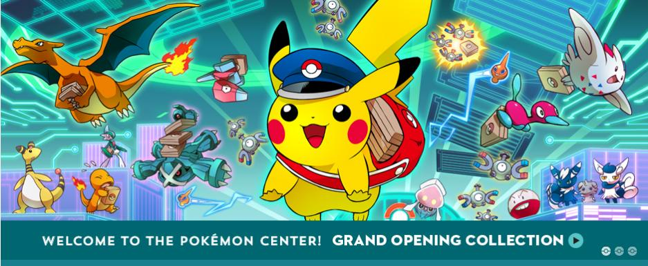Pokemon_center_online_grand_opening_collection_pokemontimes-it