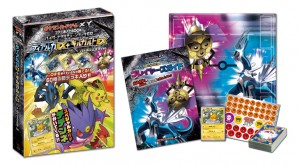 guida_hyper_metal_chain_deck_pokemontimes-it