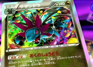 hydreigon_gcc_phantom_gate_pokemontimes-it