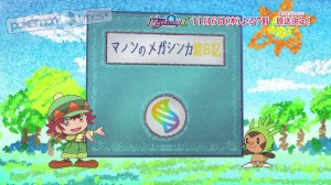 megasceptile_mega_evolution_corner_pokemon_xy_series_screen02_pokemontimes-it