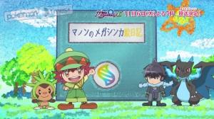 megasceptile_mega_evolution_corner_pokemon_xy_series_screen15_pokemontimes-it
