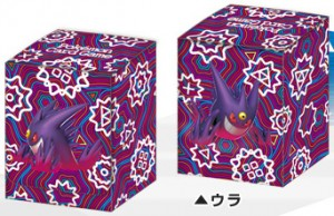 porta_mazzo_gengar_deck_box_gcc_phantom_gate_pokemontimes-it
