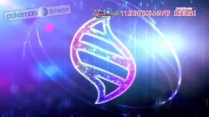 angolo_della_megaevoluzione_megametagross_screen01_simbolo_pokemontimes-it
