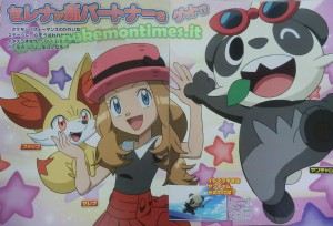 anticipazioni_pokemon_xy047_serena_pancham_pokemontimes-it