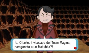 demo_rubino_omega_zaffiro_alpha_ita_ottavio_magmatenente_alan_idrotenente_screen02_pokemontimes-it