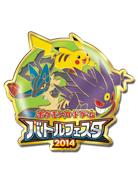 spilletta_Battle_Festa_2014_pokemontimes-it