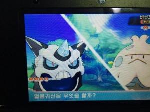 MegaGlalie_in_gioco_pokemontimes-it