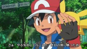 ash_chiama_serena_screen02_megavolt_nuove_animazioni_videosigla_pokemontimes-it