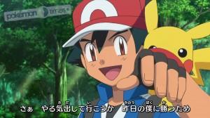 ash_chiama_serena_screen03_megavolt_nuove_animazioni_videosigla_pokemontimes-it