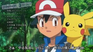 ash_nota_serena_screen01_megavolt_nuove_animazioni_videosigla_pokemontimes-it