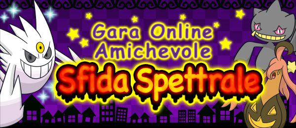 banner_gara_online_amichevole_sfida_spettrale_pokemontimes-it