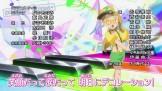 dreadream_sigla_finale_pokemon_xy_serena_esibizione_nuovo_outfit_img01_pokemontimes-it