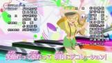 dreadream_sigla_finale_pokemon_xy_serena_esibizione_nuovo_outfit_img02_pokemontimes-it