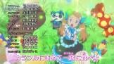 dreadream_sigla_finale_pokemon_xy_serena_pancham_fennekin_img01_pokemontimes-it