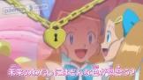 dreadream_sigla_finale_pokemon_xy_serena_pokemontimes-it
