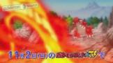 episodio_speciale_megaevoluzione_2_presentazione_archeogroudon_img02_pokemontimes-it