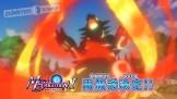 episodio_speciale_megaevoluzione_2_presentazione_archeogroudon_img03_pokemontimes-it