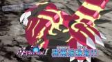 episodio_speciale_megaevoluzione_2_presentazione_archeogroudon_img05_pokemontimes-it