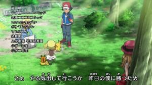 gruppo_screen01_megavolt_nuove_animazioni_videosigla_pokemontimes-it