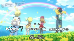 gruppo_screen03_megavolt_nuove_animazioni_videosigla_pokemontimes-it