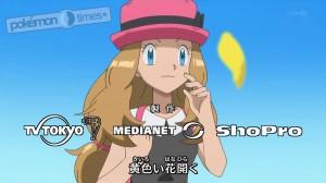 serena_finale_screen01_megavolt_nuove_animazioni_videosigla_pokemontimes-it