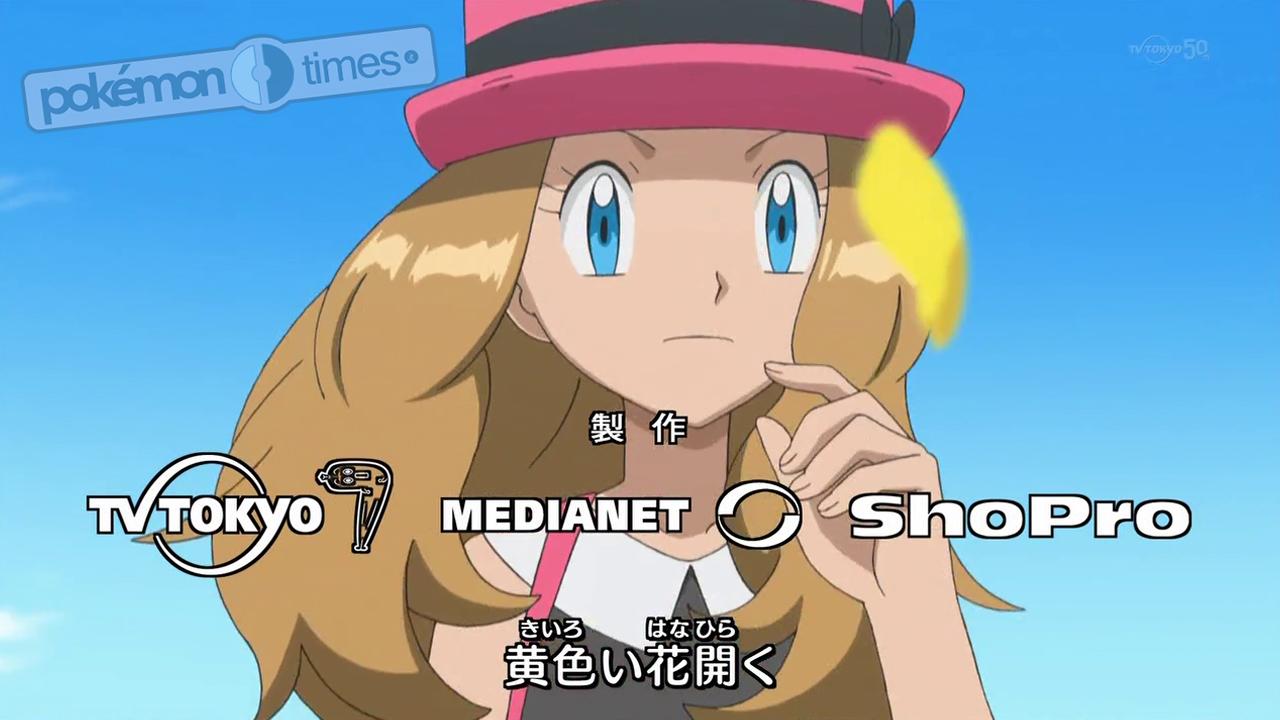 serena_finale_screen02_megavolt_nuove_animazioni_videosigla_pokemontimes-it