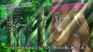 serena_screen01_megavolt_nuove_animazioni_videosigla_pokemontimes-it