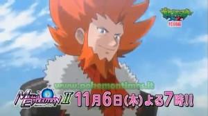 speciale_megaevoluzione_più_forte_2_nuovo_trailer_elisio_pokemontimes-it